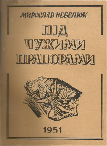 Couverture Myroslav Nebeliuk copie